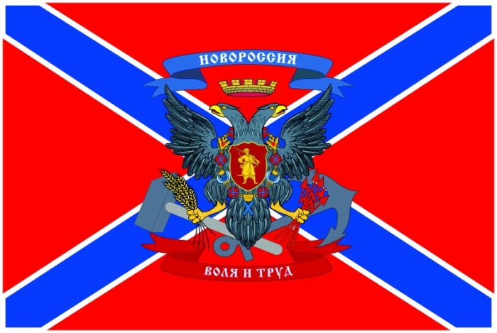 Novorossia's banner: dual-headed Russian (Byzantine) eagle with symbols of labor.