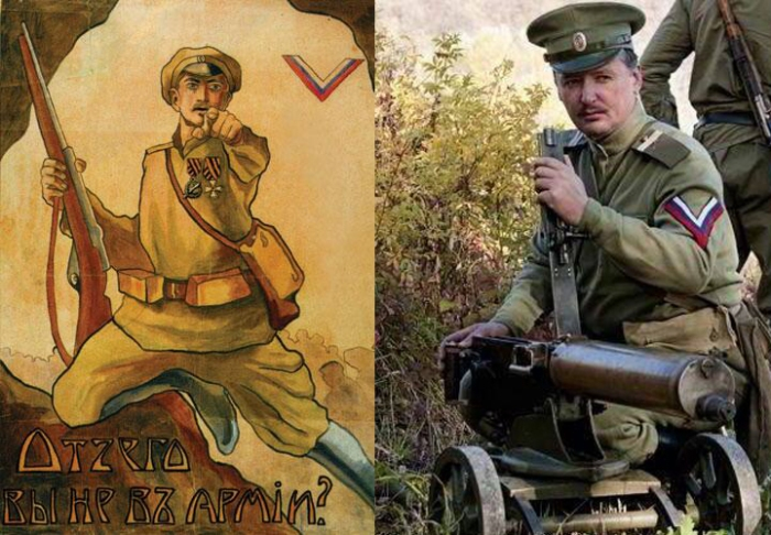 Russian WWI poster and Strelkov's reenactment.