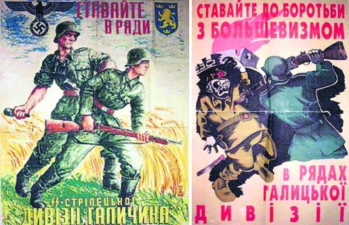 galicia posters