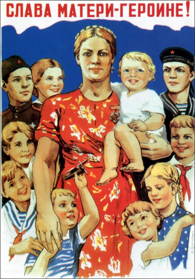 mother heroine 1944