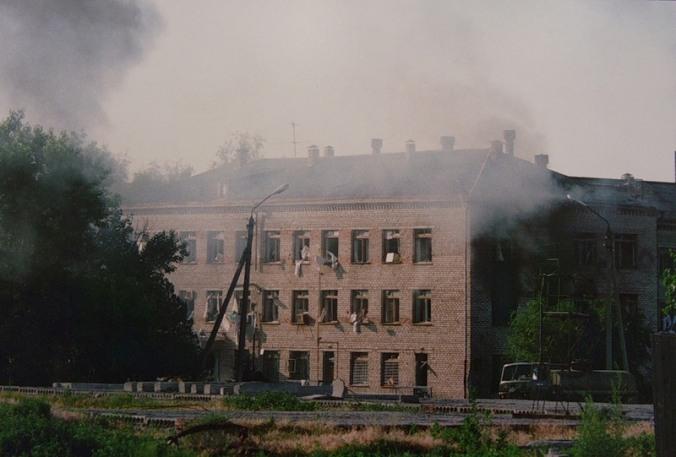 1990s budenovsk hospital