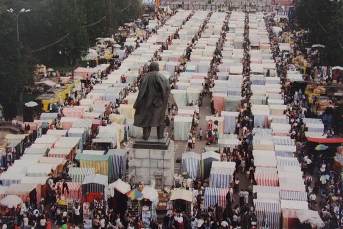 1990s luzhniki